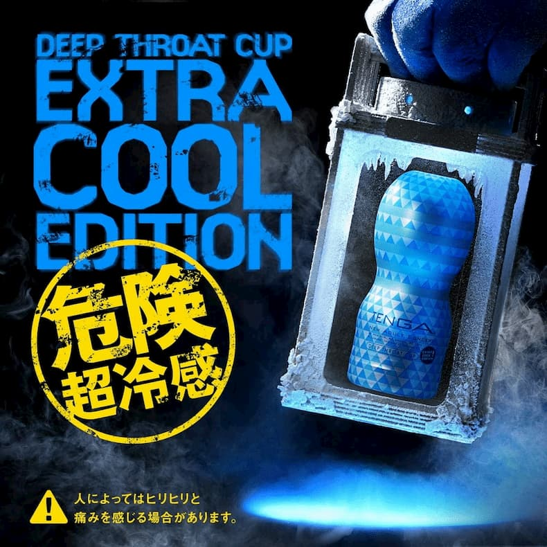 TENGA經典CUP EXTRA COOL EDITION 01