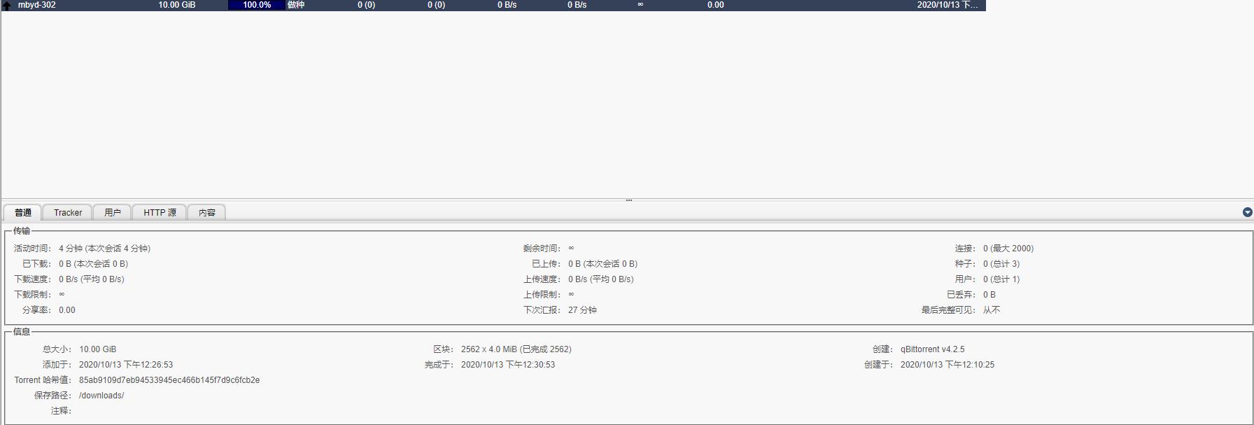 成人种子码_【BT种子】.mbyd-302.AIKA18本番8時間BEST - 网友原创区 - 98堂[原色花堂 ...