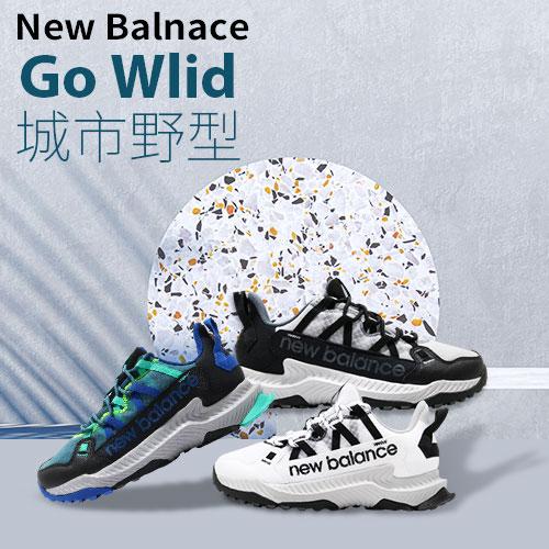 New Balance 山道跑鞋