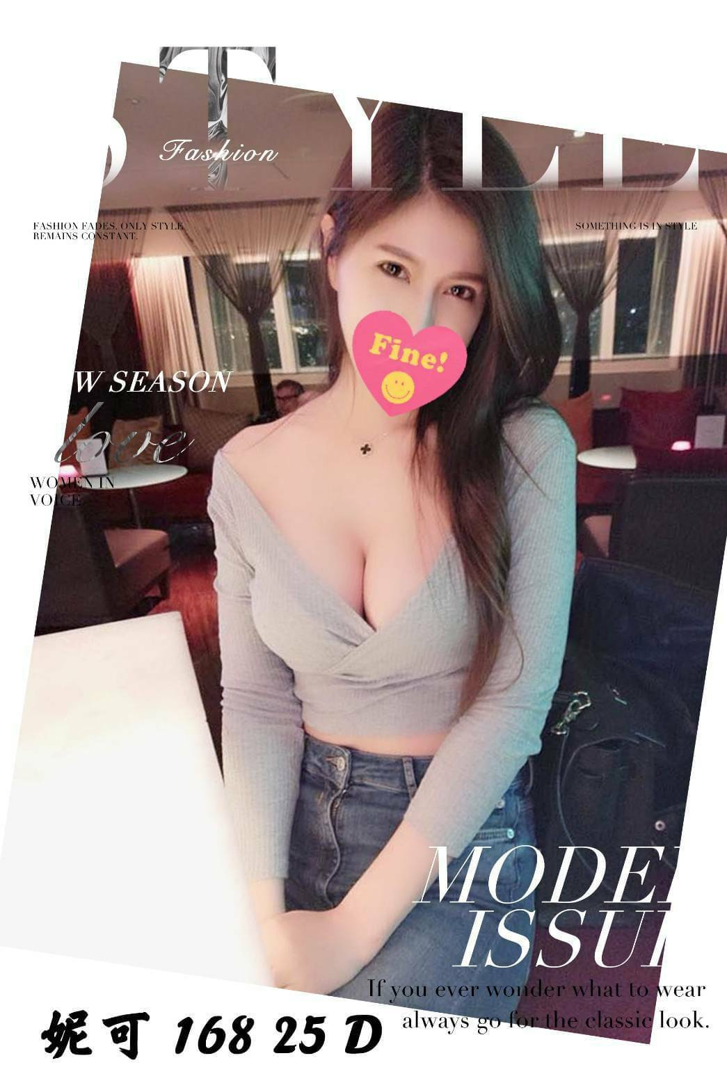 台中鐘點情人外約-嬌豔欲滴的淫蕩小女友-強烈推薦+LINE:TUGG69