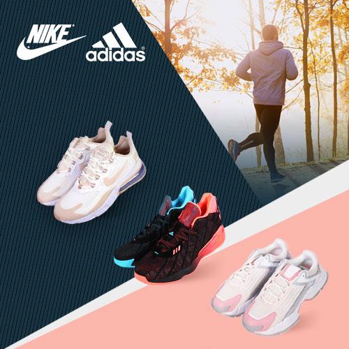 NIKE/adidas 鞋服品牌特賣匯
