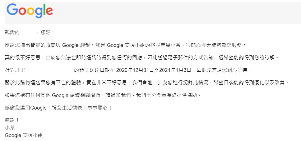 Re: [情報] pixel 5補貨