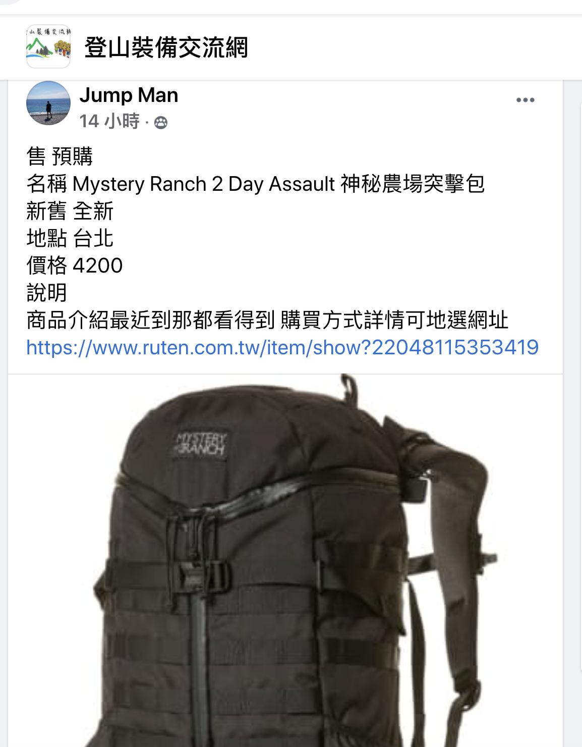 [情報] 佛心代購,MR 2day 只要4200台幣!!