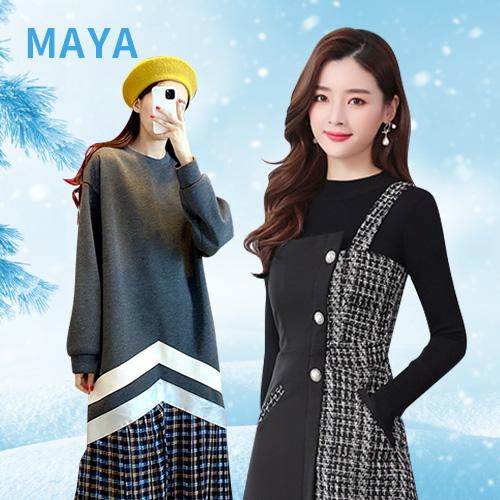 Maya 韓系冬熱銷款女裝
