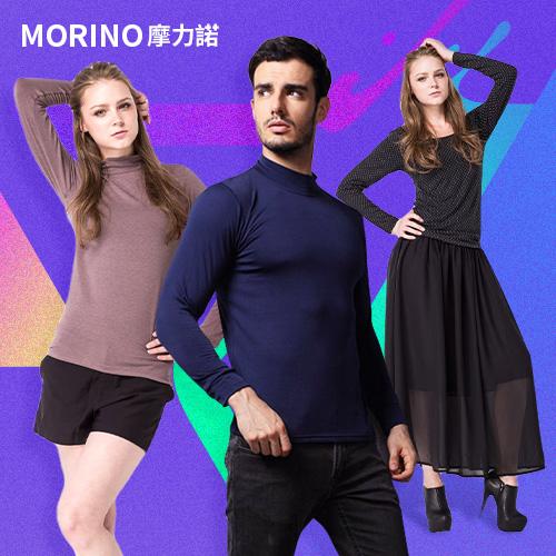 MORINO摩力諾 長袖棉毛彩色V領衫