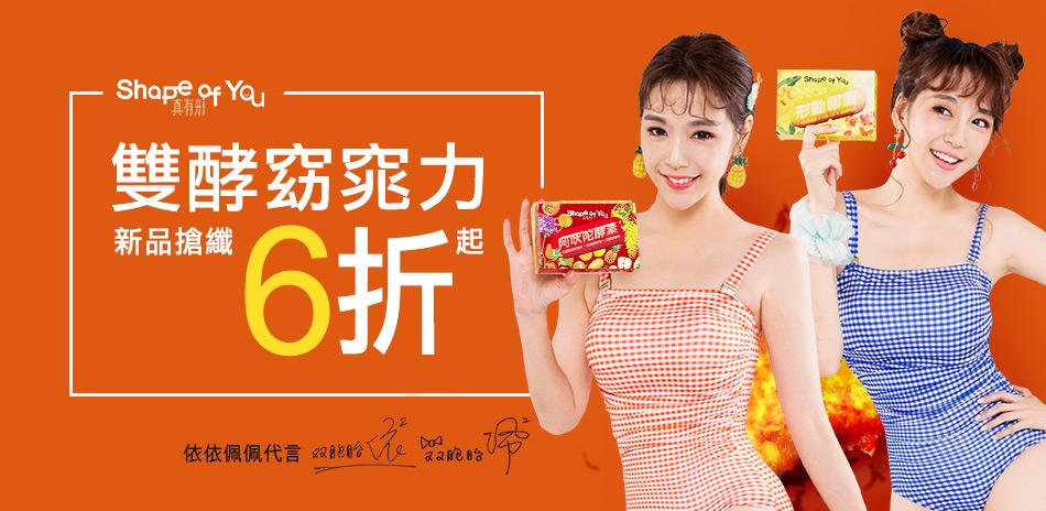 依依佩佩 - SUPER i go 最愛購物網