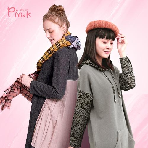 PINK 專櫃少女服飾