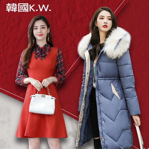 韓國K.W. 流行女裝/保暖外套/套裝