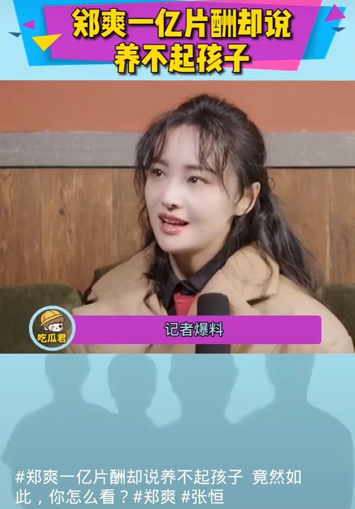 Re: [問卦] 鄭爽為啥要去美國找代理孕母?