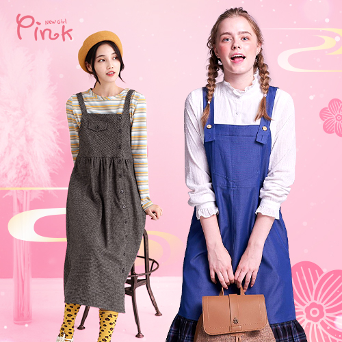 Pink 流行少女洋裝/裙/風衣