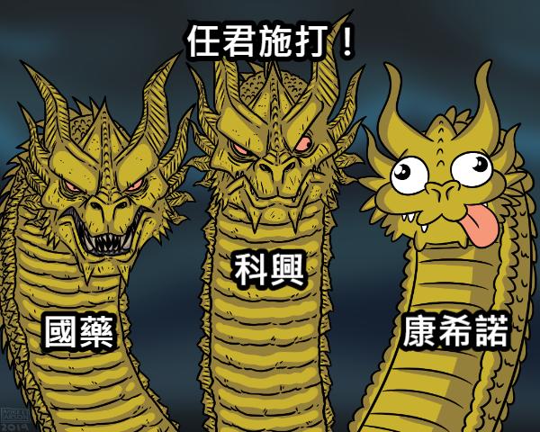 [新聞] 國台辦:開放在陸台灣民眾免費打疫苗