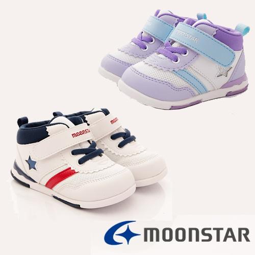日本月星 HI系列機能童鞋