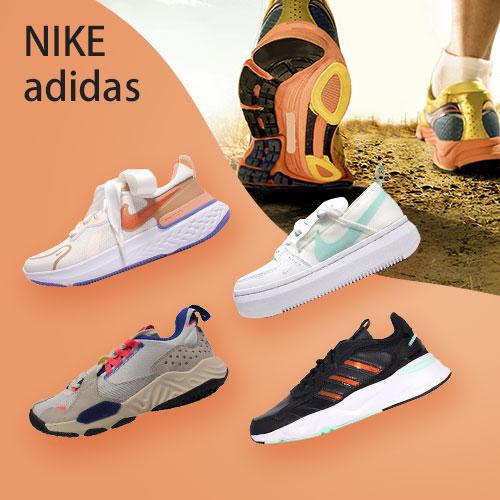 NIKE/adidas 千款鞋包/服飾/配件