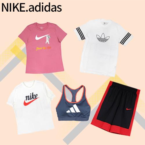 NIKE.adidas 男女運動服飾5折起