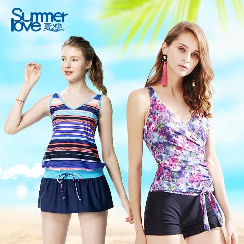 SUMMERLOVE 夏之戀 夏日二件式泳衣
