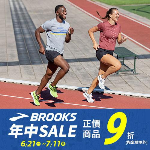 BROOKS 專業機能跑鞋/服飾