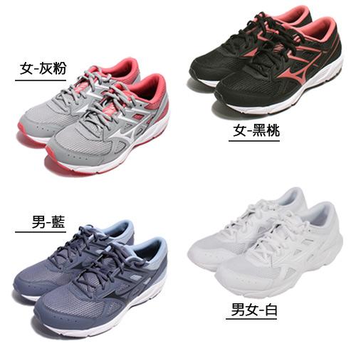 MIZUNO 寬楦男女慢跑鞋