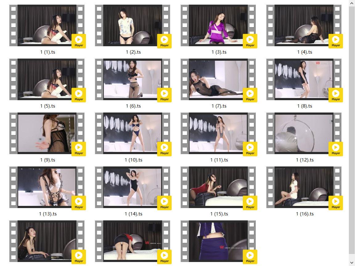 九舞妖 卡多梅 18v-预览图片