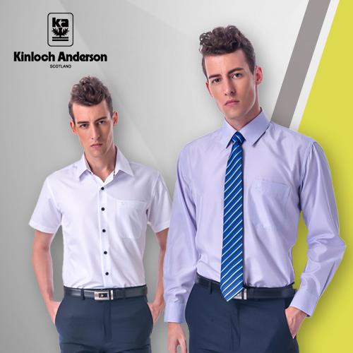 金安德森 紳士襯衫/領帶/皮帶