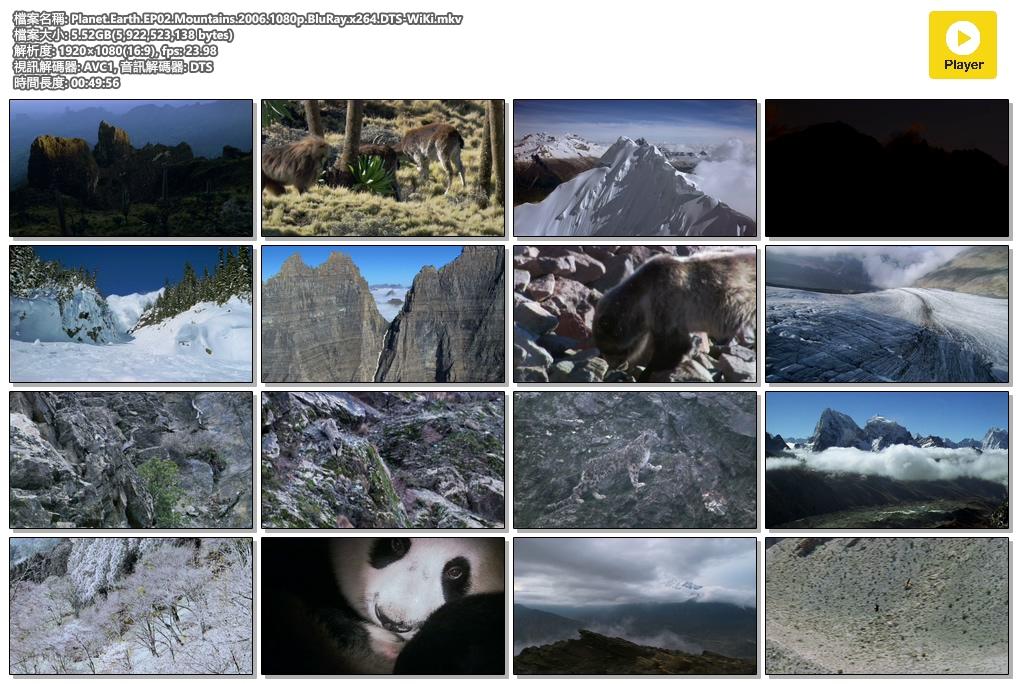【影片名稱】:地球脈動-雄偉高山(Mountains)