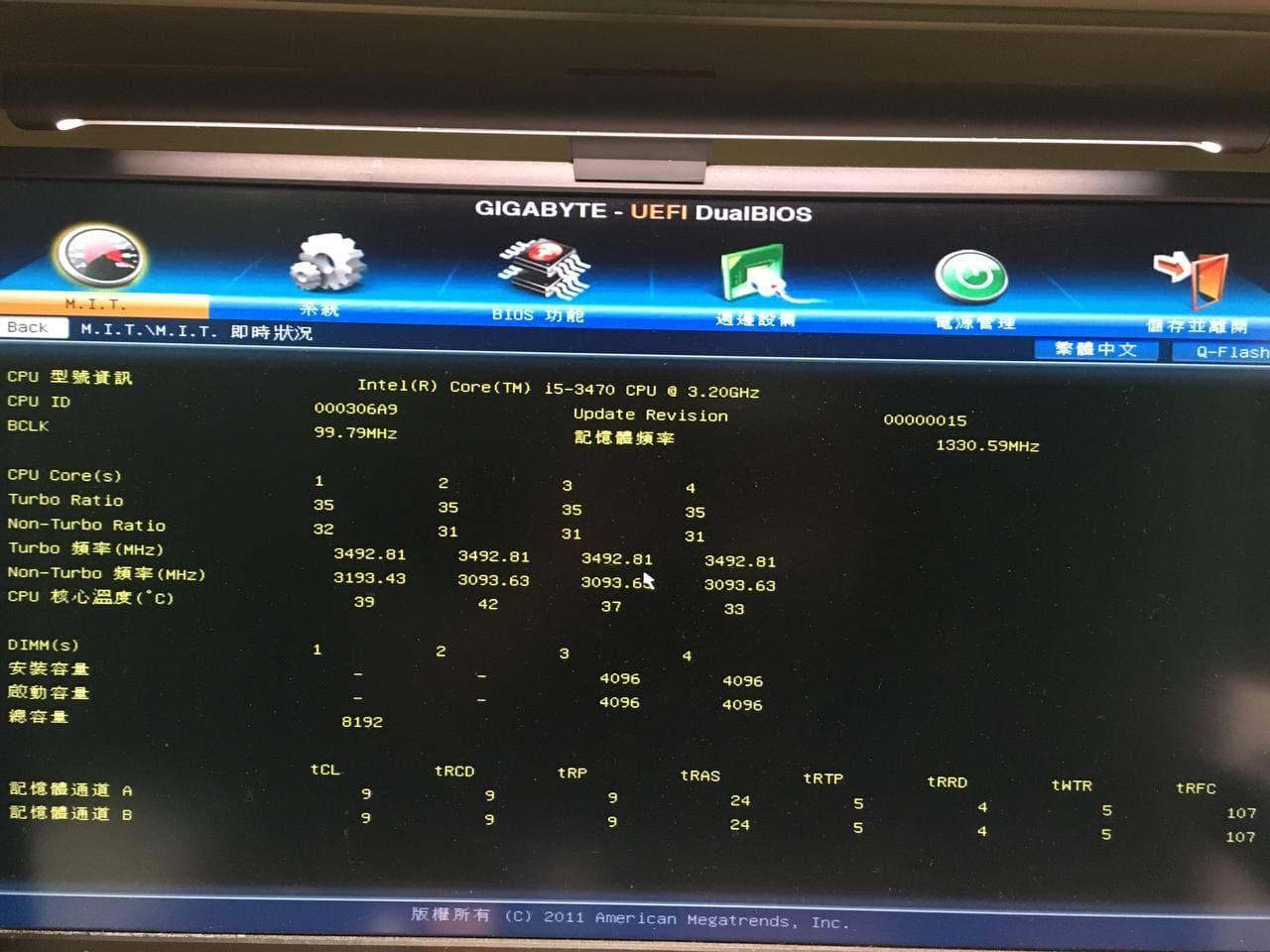 [賣/新竹/面交] i5-3470半套+機殼