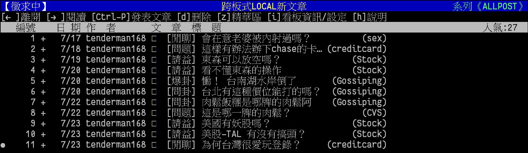 [閒聊] 為何台灣很愛玩登錄?