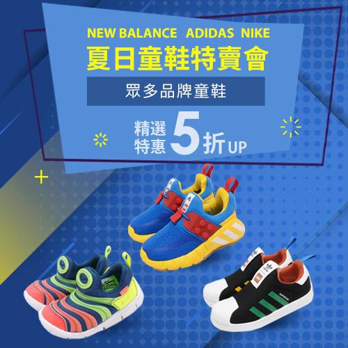 adidas 樂高聯名小童童鞋