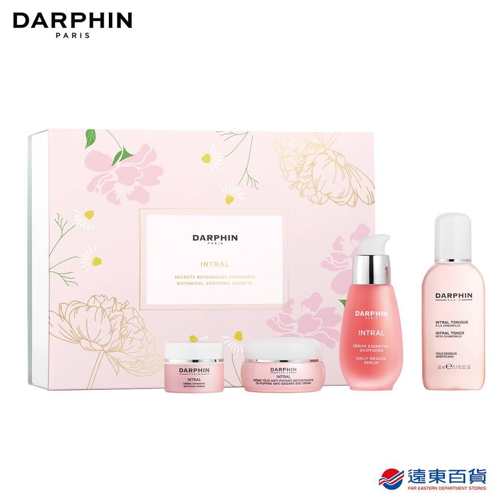 DARPHIN 粉紅美肌花瓣禮盒