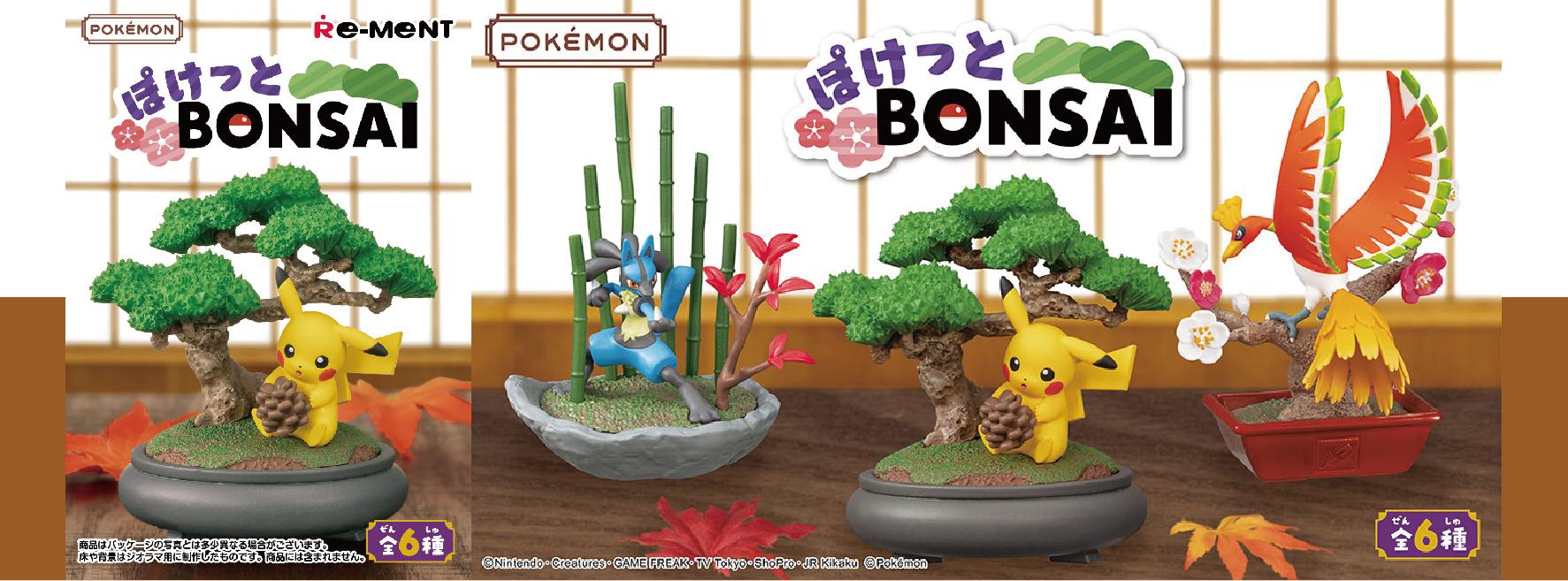 寶可夢Pokémon - HobbyToy 哈玩具
