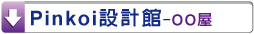 Jj36NC.jpg
