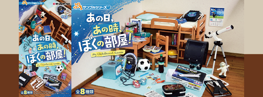 ●RE-MENT盒玩 - HobbyToy 哈玩具