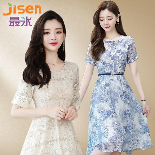 Jisen│最水 日常/宴會洋裝