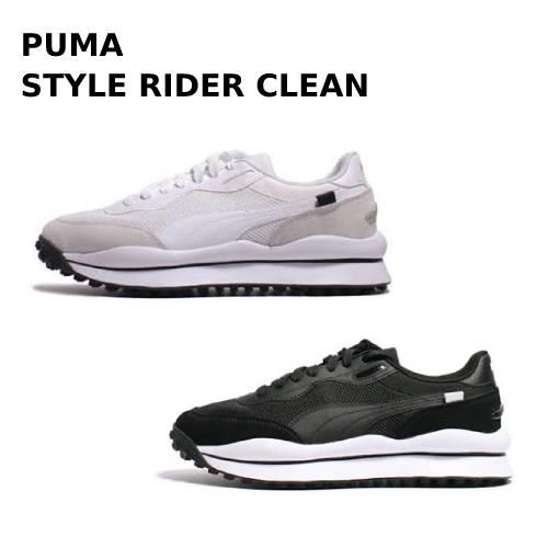 PUMA 經典厚底復古男鞋