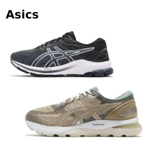 Asics 男款高緩衝彈力慢跑鞋