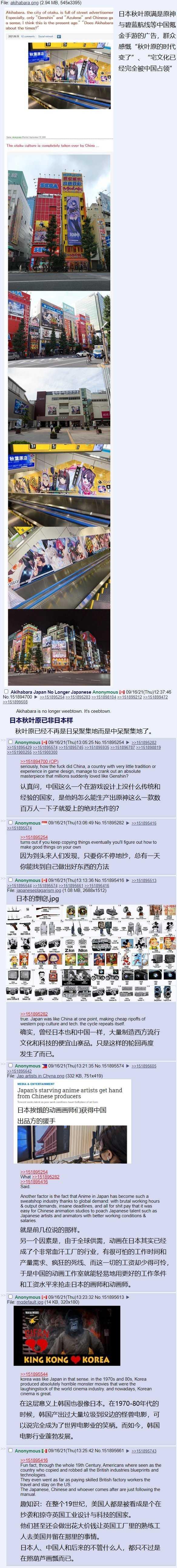 [閒聊] 中國手遊是不是有點東西了