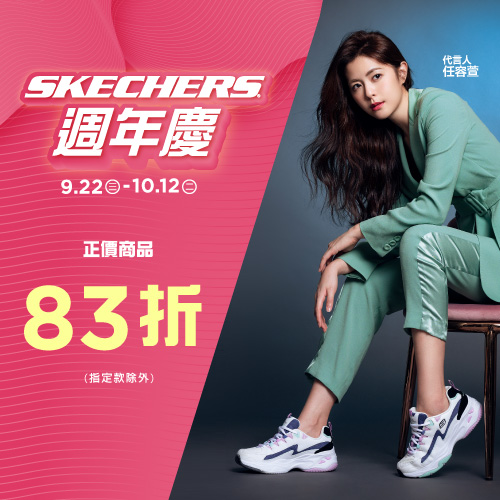 SKECHERS 女款輕量運動鞋