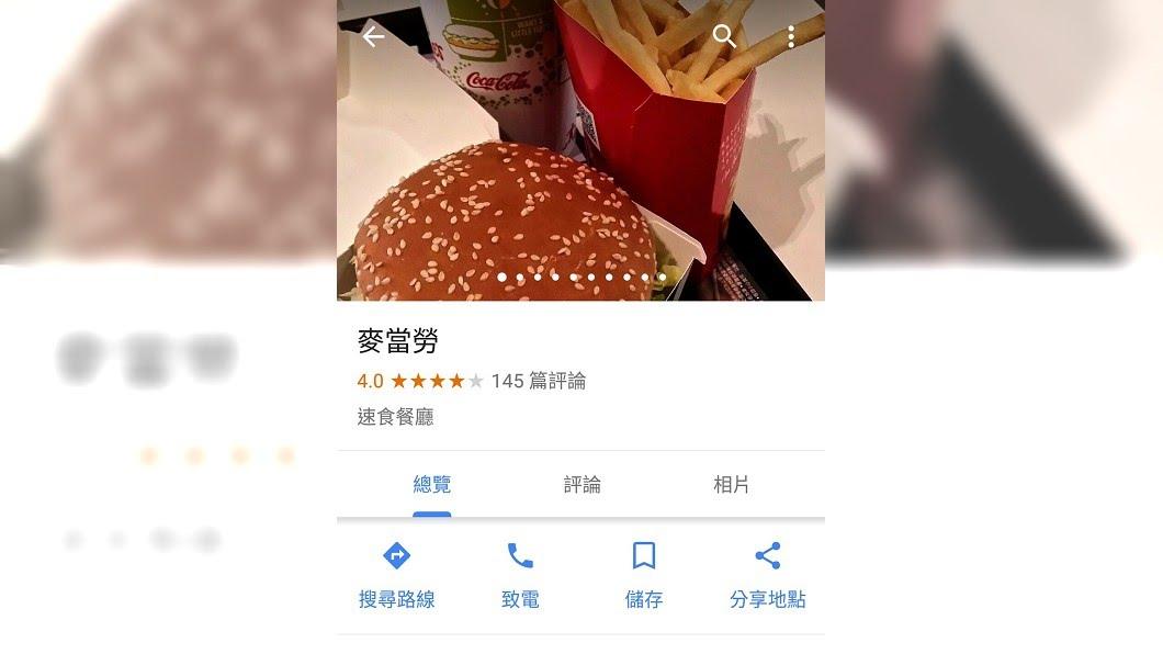 [新聞] 這間麥當勞評價4顆星 網讚「新竹米其林