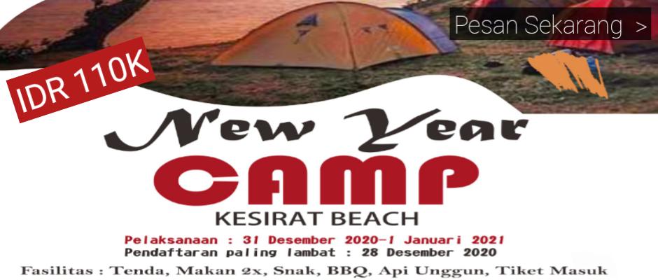 camp ads